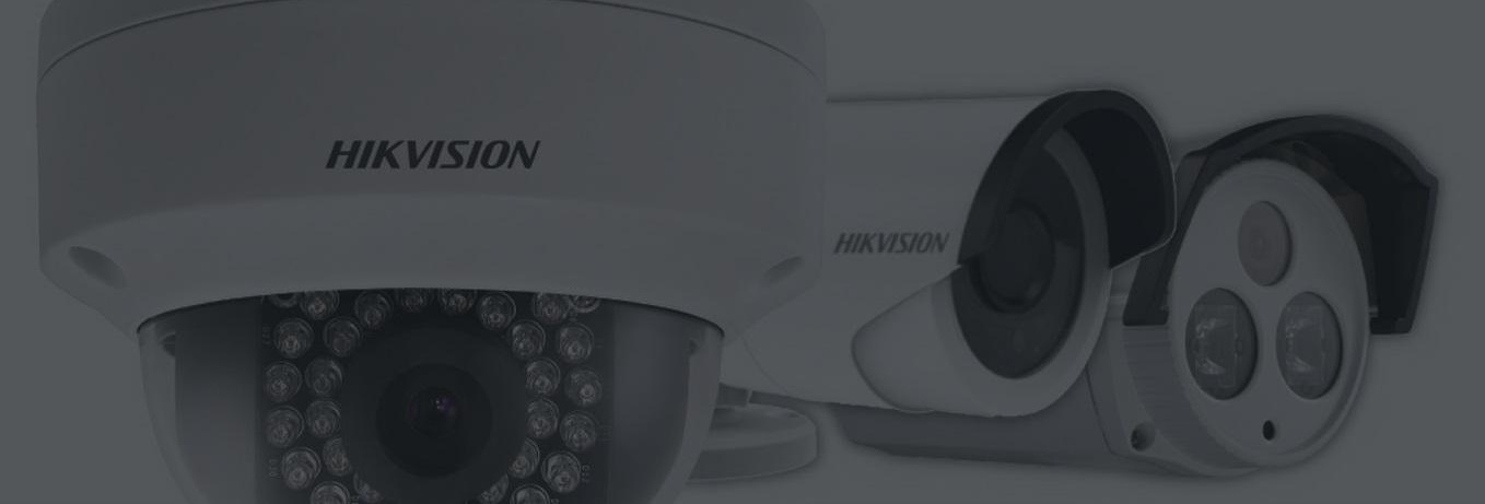 CCTV/IP Cameras & DVR Solutions and Services in Jeddah, Saudi Arabia